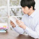 中小企業診断士2次試験対策のオススメ教材と使い方
